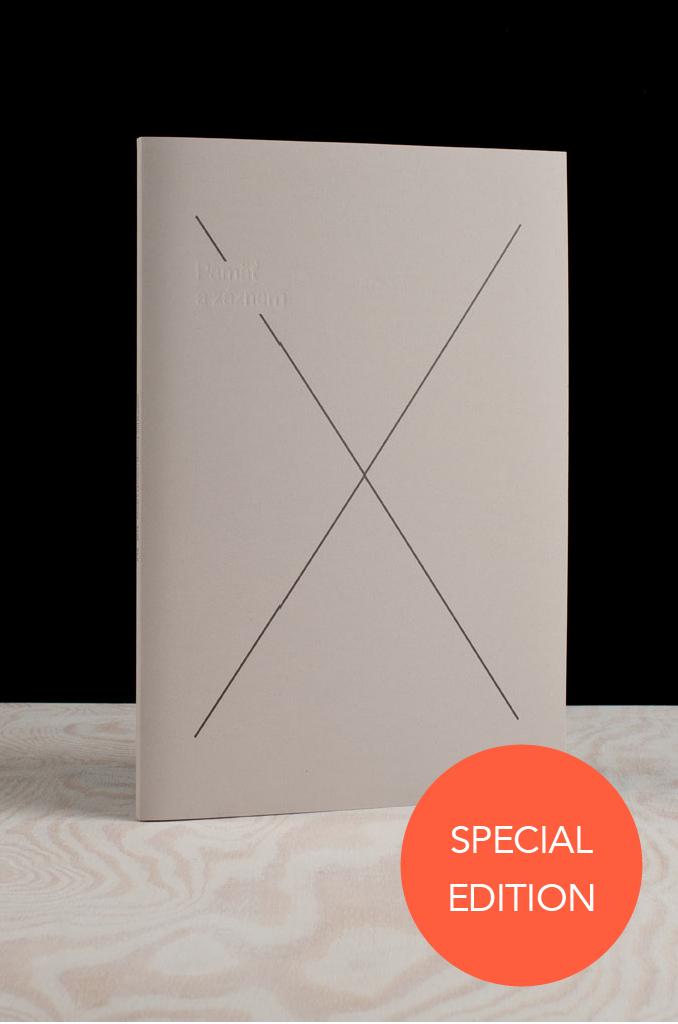 X5 edition-05
